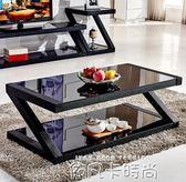 茶幾簡約客廳茶桌黑色鋼化玻璃茶幾餐桌兩用長方形創意小茶幾桌子igo 依凡卡時尚