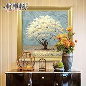 美式客廳背景墻裝飾畫風水掛畫發財樹現代時尚個性壁畫創意墻畫jy【六月熱賣好康低價購】