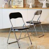 摺疊椅 電腦椅 簡約會議椅休閒時尚培訓椅 辦公椅子家用igo   電購3C