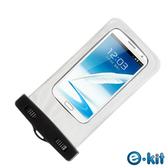 逸奇e-Kit SJ-P068_白色 5.5吋手機防水袋20米保護套/適用Samsung S5/S4 /HTC M8/Z1/Z2/蝴蝶機/附魔鬼氈臂帶