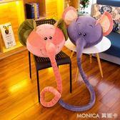 大象毛絨玩具公仔抱抱象大號睡覺抱枕長鼻子娃娃兒童玩偶 莫妮卡小屋 IGO