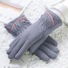 手套 保暖羽絨棉手套女冬季加厚加絨騎車觸屏防寒防風春秋冬天戶外可愛
