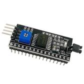 Ktduino IIC/I2C 接口LCD1602 轉接板