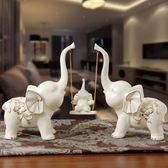 陶瓷可愛擺件家居家具擺設小創意酒柜裝飾品客廳創意家用現代簡約  enjoy精品