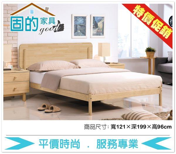 《固的家具GOOD》112-01-ADC 羅德北歐本色3.5尺床台/木面【雙北市含搬運組裝】
