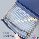 [Bbay] 文件夾 風琴包 a4 多層 文件袋 文件包 風琴夾 卷子夾 收納袋 試卷夾