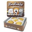 白爛貓法式曲奇餅禮盒125g