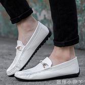 豆豆鞋男士商務休閒鞋青年日常潮流懶人鞋  全館免運