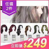(任選2件$249)SOFEI 舒妃 型色家植萃添加護髮染髮霜(50mlx2劑) 多款可選【小三美日】