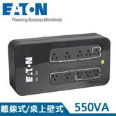 EATON飛瑞 550VA Off-Line 離線式UPS不斷電系統 3S550