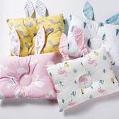 卡通兔子造型嬰兒枕頭定型枕新生兒寶寶枕頭棉質四季可用