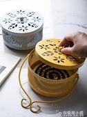 舍里復古鐵藝蚊香盒帶蓋家用防火蚊香架戶外便攜式防蚊香檀香薰爐