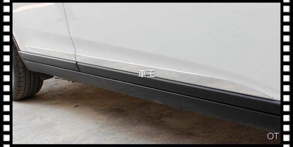 【車王小舖】納智捷 Luxgen U6 車身飾條 車門飾條 防撞條 防刮飾條