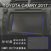 【Ezstick】TOYOTA CAMRY 2017 2018 年版 前中控螢幕 專用 靜電式車用LCD螢幕貼