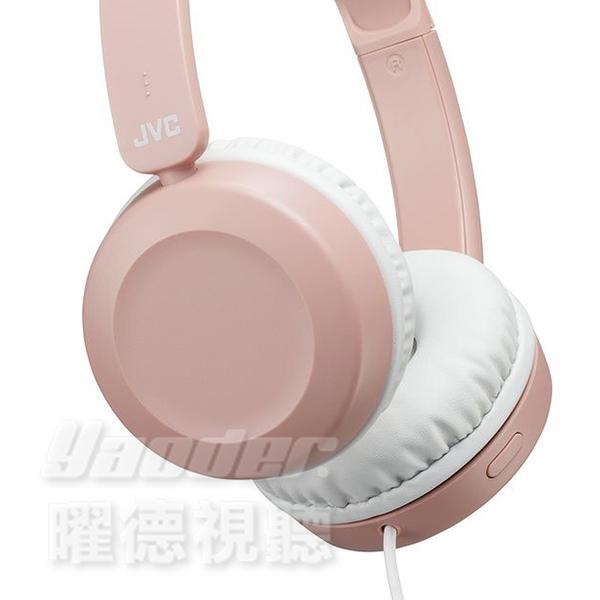 【曜德★送收納袋】JVC HA-S31M 粉色 輕量立體聲耳罩式耳機 附麥克風
