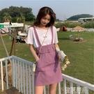 山本風森女系紫色碎花背帶裙套裝女2020夏季新款洋氣減齡兩件套裝 依夏嚴選