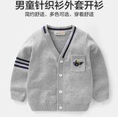 開衫外套 男童針織衫外套開衫秋裝春秋童裝寶寶兒童毛衣上衣U10023【小天使】