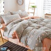 亲肤裸睡水洗棉四件套小清新床单被套床笠 1.5米1.8m宿舍床上用品『潮流世家』