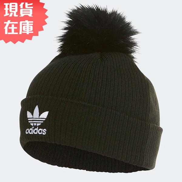 ★現貨在庫★ Adidas FAUX FUR POMPOM BEANIE 毛帽 保暖 毛球 黑【運動世界】ED4723