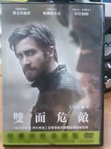 影音專賣店-K18-010-正版DVD*電影【雙面危敵】-傑克葛倫霍