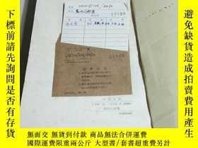 二手書博民逛書店罕見數論問題集(英文)Y200392 D.P.PARENT 出版1984