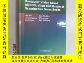 二手書博民逛書店外文書罕見computer vision based identification and mosaicof 基於