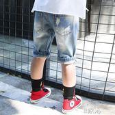 新款夏裝褲子韓版男童破洞牛仔褲短褲 E家人