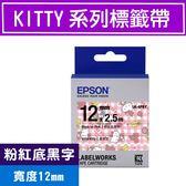 EPSON LK-4PBY S654450 標籤帶(KITTY系列)粉紅底黑字