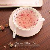 咖啡杯套裝創意歐式小奢華個性陶瓷個性英式下午茶茶具骨瓷花茶杯 【巴黎世家】