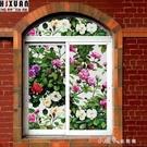 玻璃貼紙窗貼窗紙浴室門玻璃貼膜衛生間窗戶貼紙窗花紙透光不透明  【全館免運】