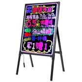 京慶天創LED電子熒光板廣告板閃光彩色夜光廣告版展示牌商用熒光屏發亮發光字手寫板NMS 台北日光