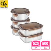 【鍋寶】316不鏽鋼保鮮盒小容量5入組