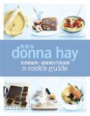 (二手書)食譜女王唐娜海:如何輕鬆煮-廚房裡的不敗指南!137道簡單、聰明快速的料..