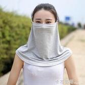 防曬口罩女士夏季防紫外線護頸披肩透氣防塵莫代爾單面紗遮陽圍巾 卡布奇诺