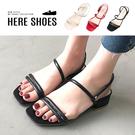 [Here Shoes]簡約百搭方型鞋頭...