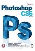達標!Photoshop CS6