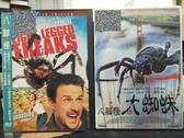 挖寶二手片-D71-000-正版DVD-電影【八腳怪+八腳怪大蜘蛛/系列2部合售】-大衛阿奎特 凱莉伍瑞爾(