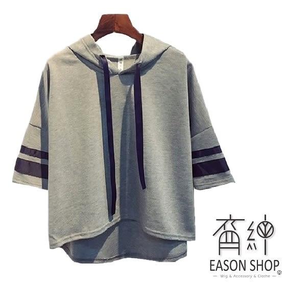 EASON SHOP(GW1294)韓版撞色拼接條紋薄款前短後長短版圓領短袖七分袖連帽T恤女上衣服落肩內搭衫素色