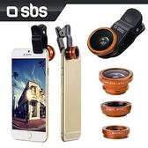 sbs 手機三合一特效鏡頭夾