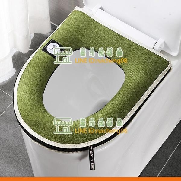 亞麻馬桶坐墊家用四季通用廁所坐便套器拉鏈墊圈墊子防水【樹可雜貨鋪】
