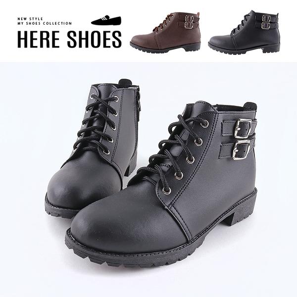 [Here Shoes] 2.5CM短靴 MIT台灣製 皮革側拉鏈雙飾釦 筒高10CM皮革綁帶短靴 馬汀靴-KG9728