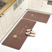 【免運】廚房地墊長條防油腳墊衛浴防滑門口吸水門墊地墊進門臥室家用地毯