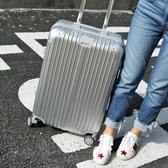 網紅拉桿箱旅行箱學生密碼箱包22寸萬向輪潮男小清新ins行李箱女 喵可可