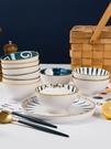 碗 碗家用單個創意個性精致可愛組合湯碗套裝日式陶瓷餐具米飯碗北歐【快速出貨八折搶購】