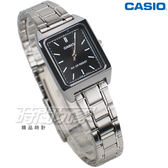 CASIO卡西歐 LTP-V007D-1E 休閒風尚方型石英錶 不銹鋼女錶 防水 學生錶 黑 LTP-V007D-1EUDF