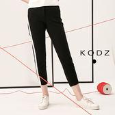 東京著衣【KODZ】歐美流行運動風撞色拼接設計西裝褲-S.M.L(180438)