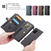三星 Note20 Note20 Ultra 多功能皮套 掀蓋殼 手機殼 插卡 皮套 CM-018