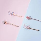 Dashiro 日單日系月亮白兔粉藍色花朵可愛發夾邊夾發飾女