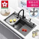 黑色納米水槽單槽階梯式廚房洗菜盆304不銹鋼高低台下洗碗池大槽 全館免運
