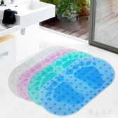 浴室防滑墊淋浴家用浴室地墊洗澡塑料防水腳墊洗手間衛生間防滑墊 QG2801『東京衣社』